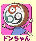 Don-chan