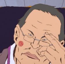 Kazama, Ryuu