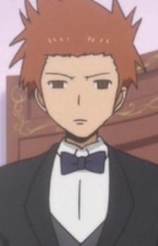 Butler Nagase