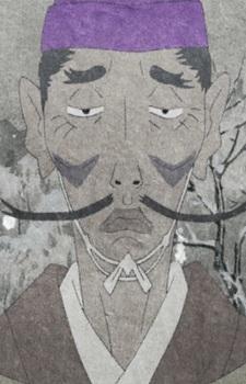 Roubou Oosawa