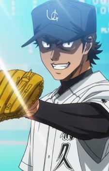 Umemiya, Seiichi