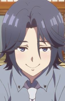 Natagiri, Jin
