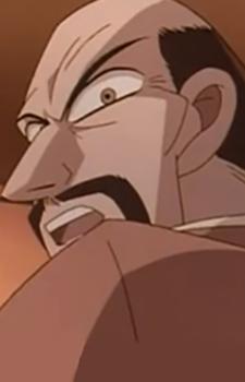 Akio's Father