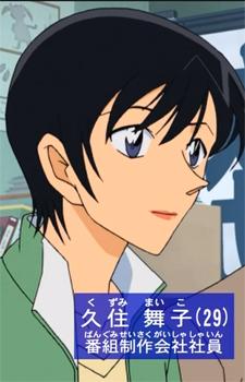 Kuzumi, Maiko