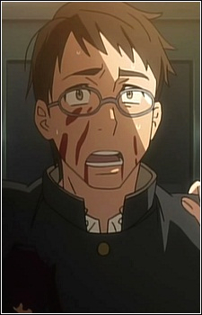 Kazu Ishi