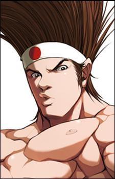 Higashi, Joe