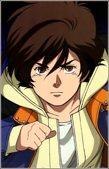 Links, Banagher