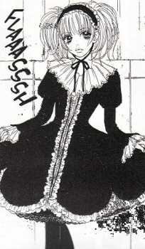 Yaya Higuchi