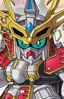 Physalis Gundam, Sonsaku