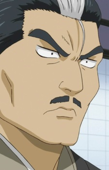 Yagyu, Koshinori