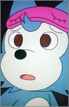 Chibi Ookami