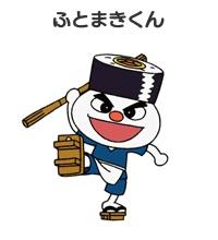 Futomaki-kun