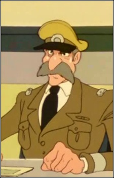 Anti-Earthquake Chief