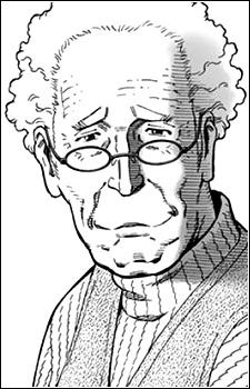 Michio Koga