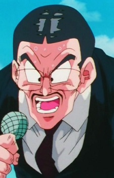 Cell Games Announcer