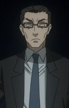 Masaki, Jin