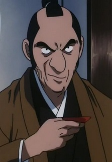 Otagaki, Genma