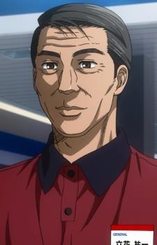 Yuuichi Tachibana