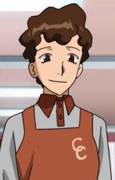 Izaki, Yuuta
