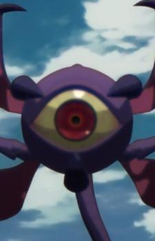 Eyeball Demon