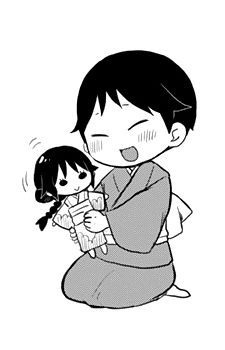 Yuya Tachibana