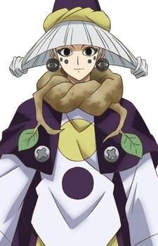 Shinkohyou