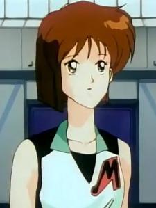Aritaka, Mizuho