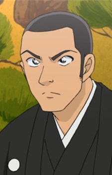 Ichikawa, Ebizou