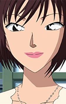 Inoue, Waka