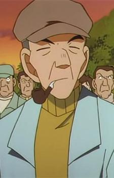 Inuyama, Hiroshi