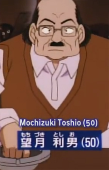 Mochizuki, Toshio