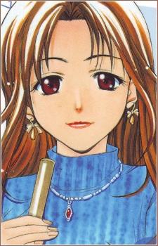 Ayano Fujikawa
