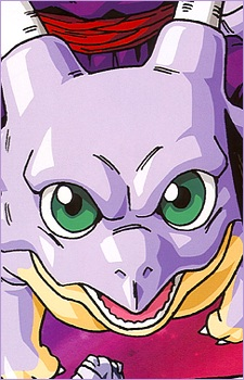 Haiya Dragon