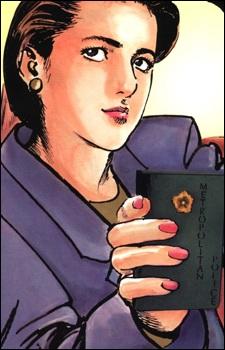 Ishihara, Kyoko