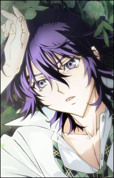 Yuuki, Natsuno