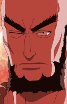 Unshou Onizuka