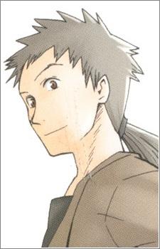 Hangetsu Shinonome