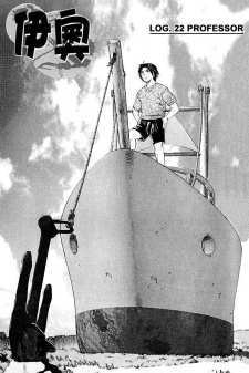 Taiyo Nakabaru
