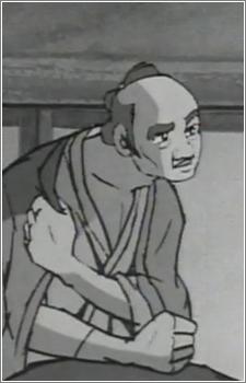 Saheiji