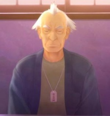 Yuuki, Takefu