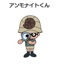 Ammonite-kun