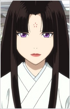 Tsuyu