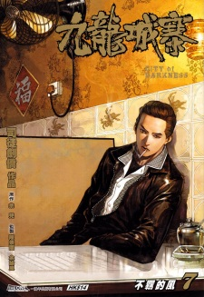 Zhang  Shao Zu