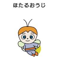 Firefly Prince