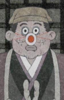 Tansui Nakarai