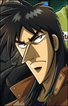 Itou, Kaiji