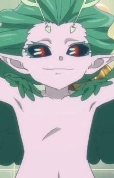 Jade Ariel
