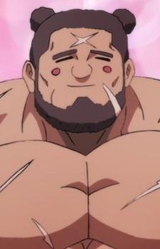 Hamukichi
