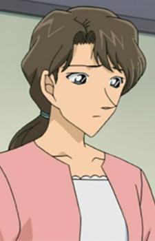 Inoue, Marie