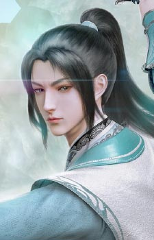 Luo, Binghe